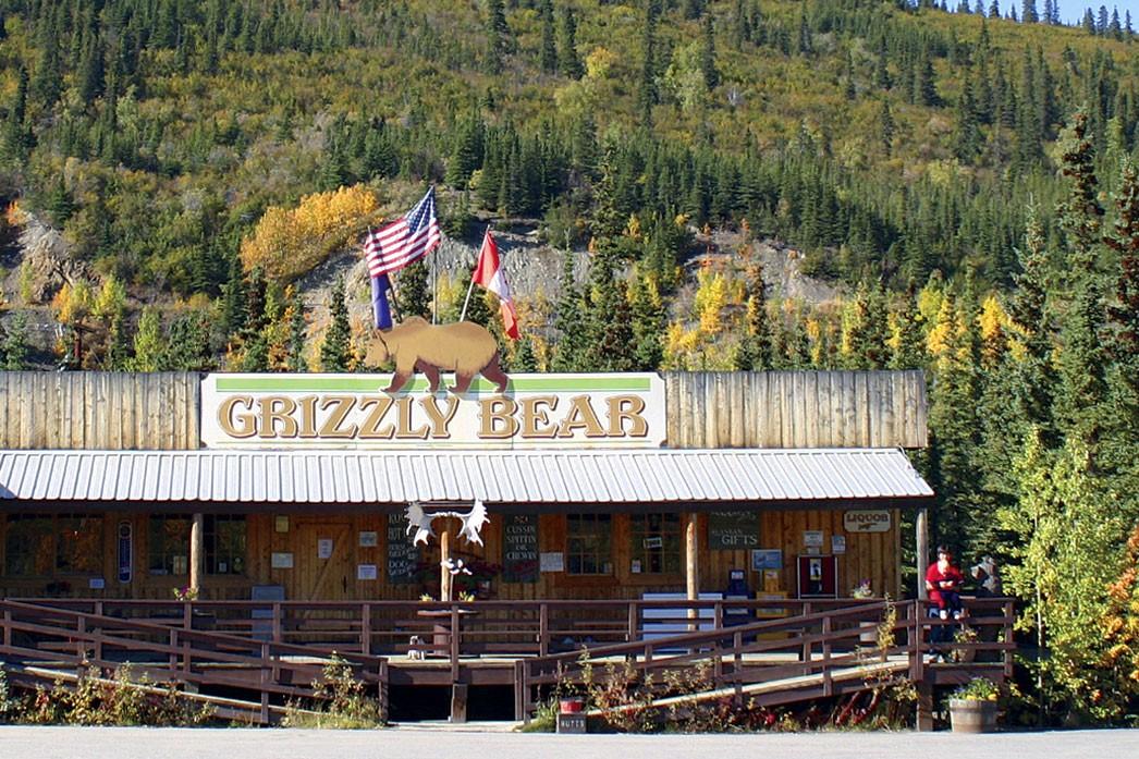 Denali Grizzly Bear Resort 9*
