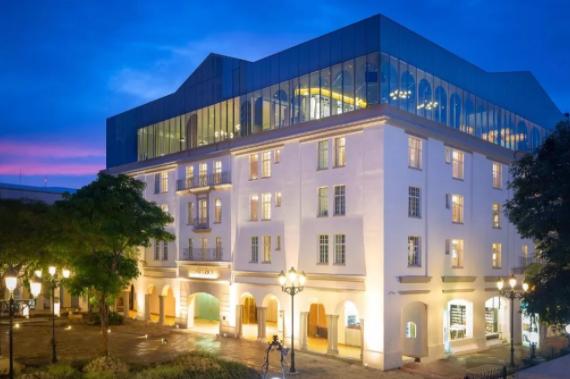 Gran Hotel Costa Rica, Curio Collection by Hilton 4*